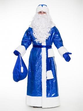 Костюм Деда Мороза Купеческий синий + парик в подарок