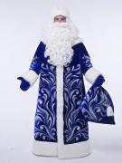 Синий королевский костюм Деда Мороза (борода Кристал в подарок)