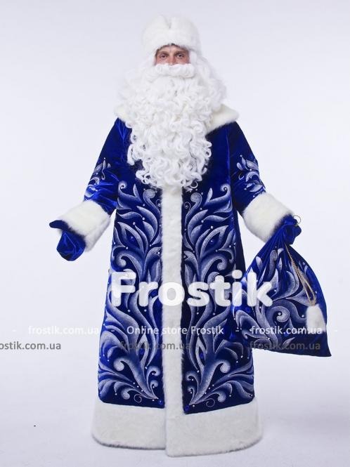 Костюм Деда Мороза Королевский синий