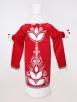 Боярский костюм Деда Мороза с рукавами (большой мешок в подарок)