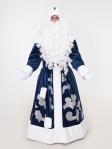 Синий костюм Деда Мороза Кристал (борода Кристал и мешок в подарок)