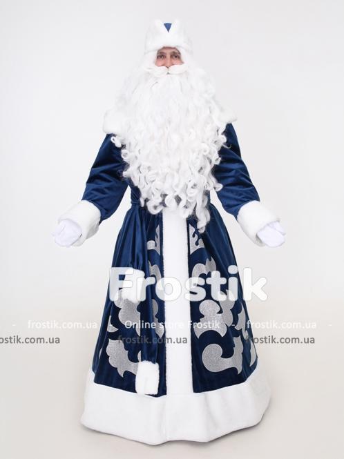 Синий костюм Деда Мороза Кристал