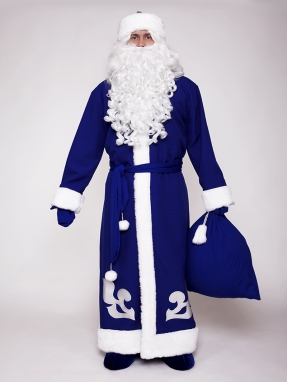 Костюм Деда Мороза эконом синий