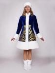 Золото костюм снегурочки Вьюга