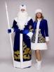 Синий костюм Деда Мороза с аппликацией