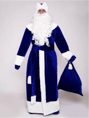 Костюм Деда Мороза бархатный синий
