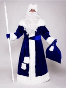 Костюм Деда Мороза Великий синий + накладки на обувь в подарок
