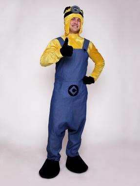 Прокат костюма миньона мальчик