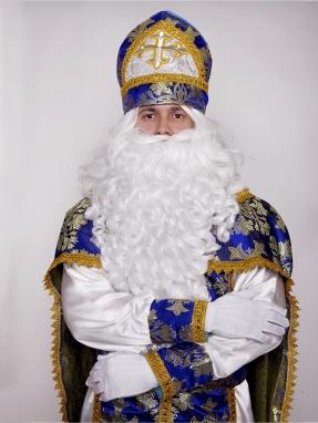Синяя митра (шапка) Святого Николая