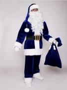 Классический синий костюм Санта Клауса (колокольчик в подарок)