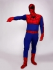 Прокат костюма Спайдермен