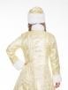 Прокат золотого костюма снегурочки