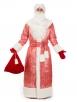 Костюм Деда Мороза Восточный красный (на подкладке)