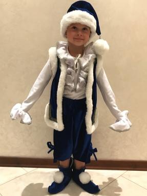 Синий костюм Гнома на мальчика