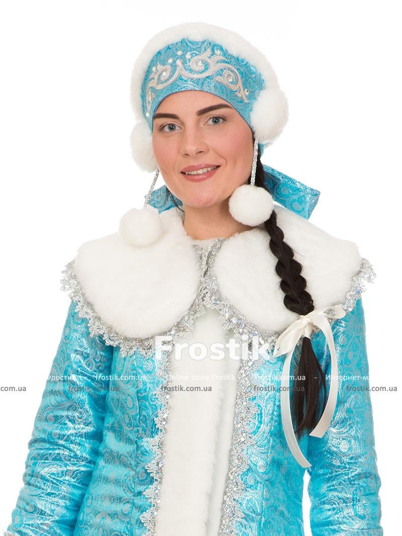 снегурочка - костюм