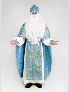 Классический голубой костюм Святого Николая + мешок в подарок